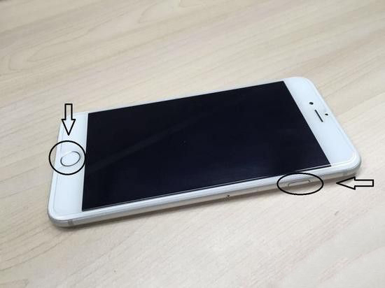 海口维修苹果手机
