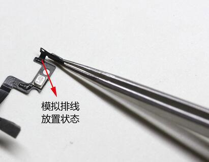 杭州苹果维修服务中心地址